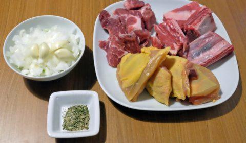 Ingredienti per scottiglia in Slow Cooker